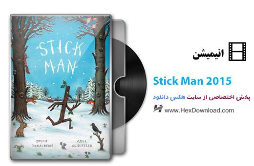 دانلود انیمیشن Stick Man 2015 | هکس دانلود