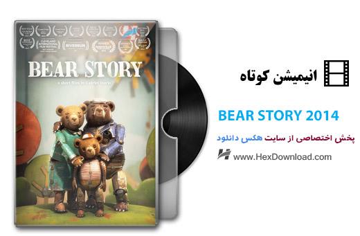 Bear-Story-2014