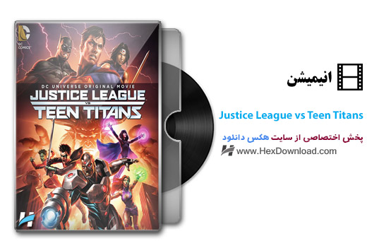 دانلود justice league vs titans