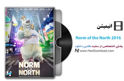 دانلود انیمیشن Norm of the North 2016 | هکس دانلود