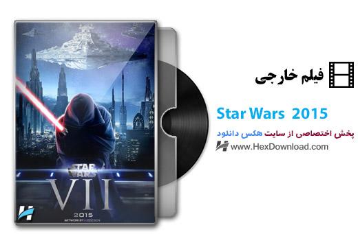 دانلود فیلم Star Wars 7 The Force Awakens 2015 |