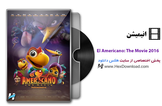 دانلود انیمیشن ال آمریکانو El Americano: The Movie 2016