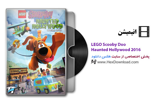 دانلود انیمیشن LEGO Scooby Doo Haunted Hollywood 2016