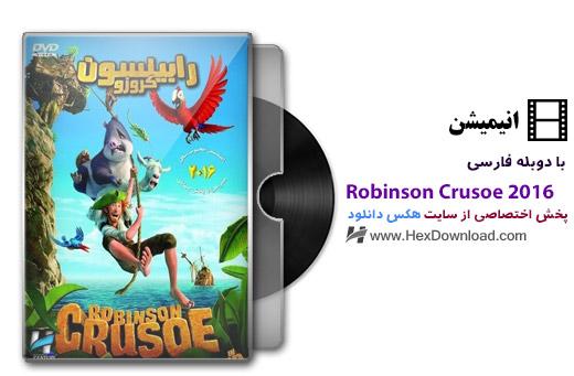 دانلود انیمیشن رابینسون کروزو Robinson Crusoe 2016 با دوبله فارسی