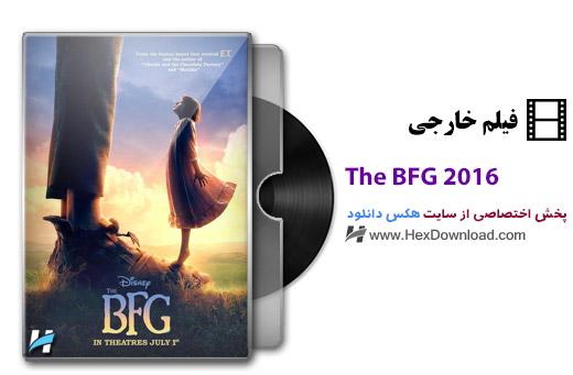 دانلود فیلم The BFG 2016 با کیفیت عالی