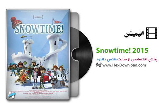 دانلود انیمیشن وقت برف Snowtime 2015 با دوبله فارسی