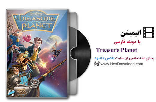 دانلود انیمیشن Treasure Planet 2002 با دوبله فارسی