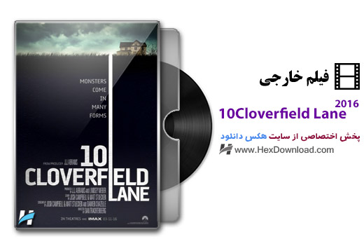 دانلود فیلم خارجی 10Cloverfield Lane 2016
