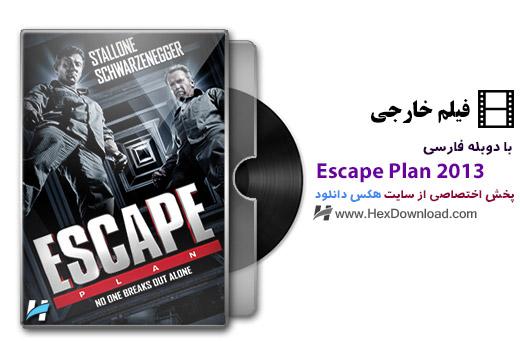 دانلود فیلم نقشه فرار Escape Plan 2013 با دوبله فارسی