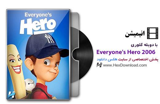Everyone's-Hero