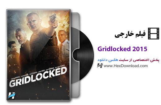 دانلود فیلم خارجی محاصره Gridlocked 2015