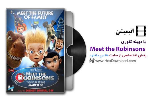 دانلود انیمیشن ملاقات با رابینسون ها Meet the Robinsons با دوبله فارسی