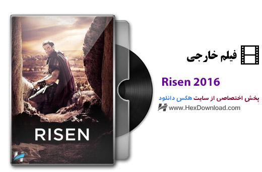 دانلود فیلم برخاسته Risen 2016