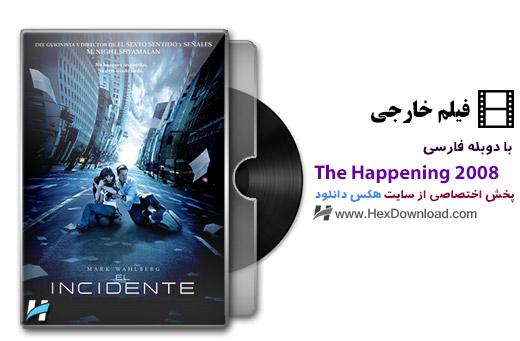دانلود فیلم اتفاق The Happening 2008 با دوبله فارسی