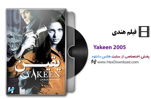 دانلود فیلم یقین Yakeen 2005 با دوبله فارسی