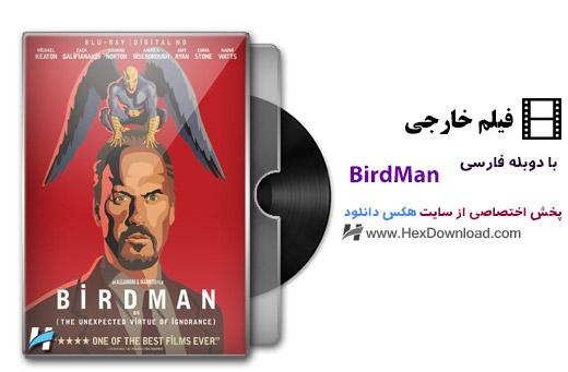 دانلود فیلم خارجی Birdman 2014 با دوبله فارسی
