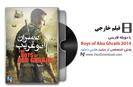 دانلود فیلم Boys of Abu Ghraib 2014 با دوبله فارسی
