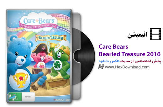 دانلود انیمیشن Care Bears Bearied Treasure 2016