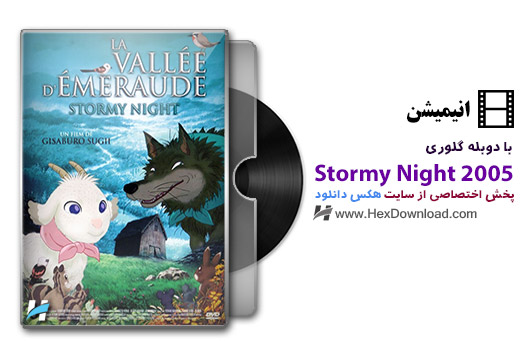 Stormy-Night