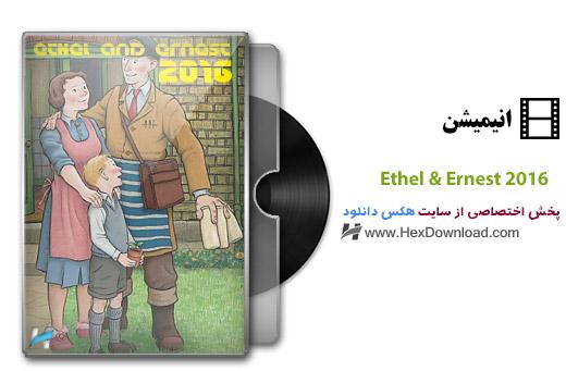 دانلود انیمیشن اتل و ارنست Ethel & Ernest 2016