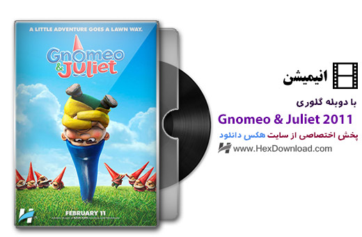 Gnomeo-&-Juliet