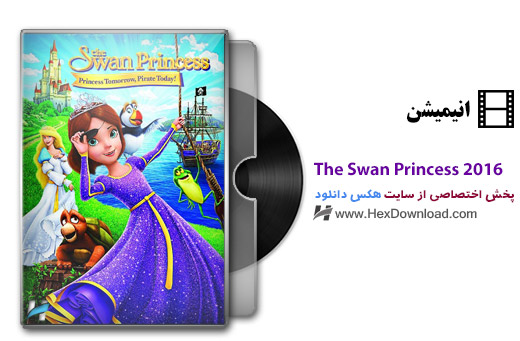 دانلود انیمیشن The Swan Princess: Princess Tomorrow, Pirate Today 2016