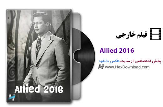 دانلود فیلم متفقین Allied 2016