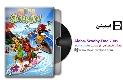 aloha-scooby-doo