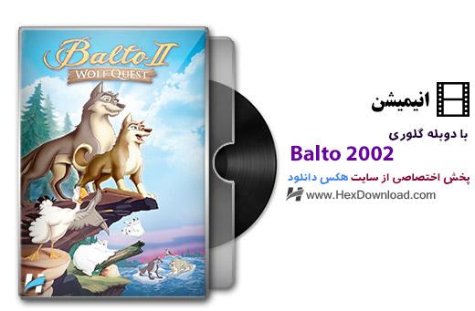 Balto-b