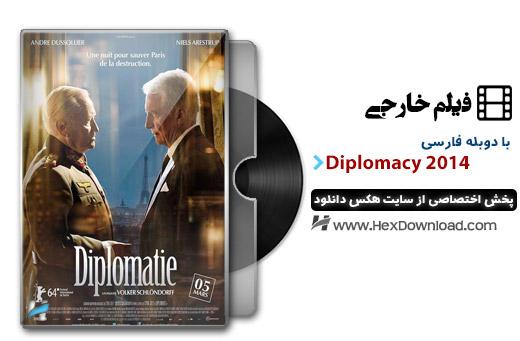 دانلود فیلم دیپلماسی Diplomacy 2014 با دوبله فارسی