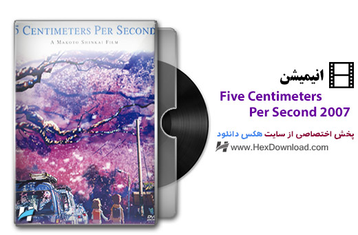 Five-Centimeters-Per-Second
