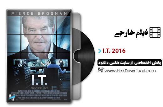 دانلود فیلم IT 2016 آی تی