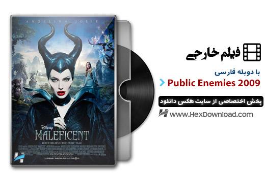 دانلود فیلم Maleficent 2014 افسونگر با دوبله فارسی
