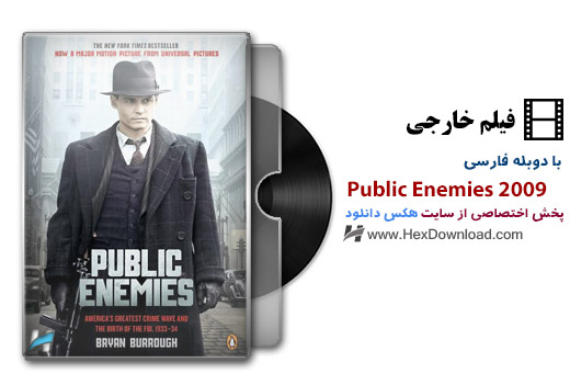 دانلود فیلم Public Enemies 2009 دشمنان ملت با دوبله فارسی