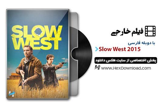 دانلود فیلم غرب آهسته Slow West 2015 با دوبله فارسی