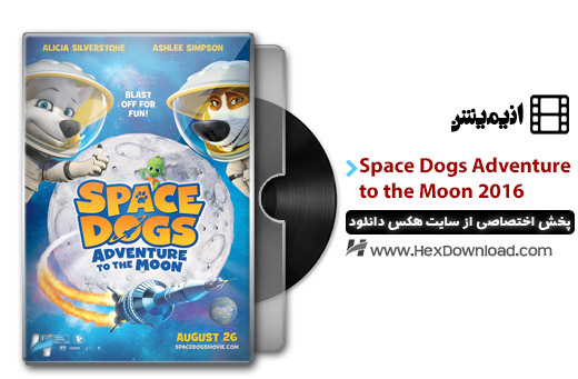 دانلود انیمیشن Space Dogs Adventure to the Moon 2016