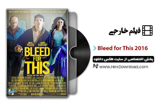 دانلود فیلم Bleed for This 2016 با لینک مستقیم