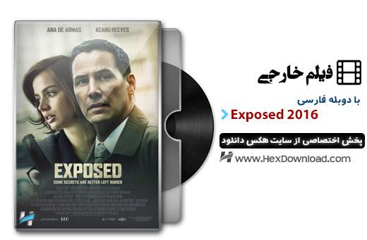 دانلود فیلم افشا Exposed 2016 با دوبله فارسی