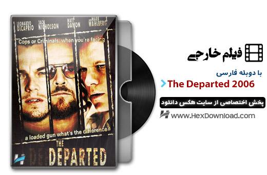 دانلود فیلم جدامانده The Departed 2006 با دوبله فارسی