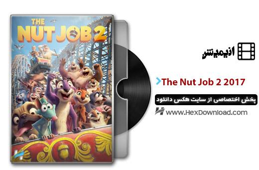 دانلود انیمیشن عملیات آجیلی 2 The Nut Job 2 2017