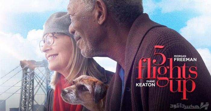 دانلود فیلم ساکن طبقه پنجم 5 Flights Up 2014  با دوبله فارسی