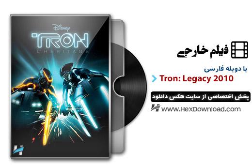 دانلود فیلم میراث ترون Tron: Legacy 2010 با دوبله فارسی
